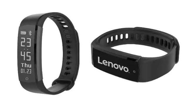 Lenovo Cardio 2 price and specs