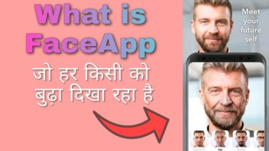 Photo of What is Faceapp: How to Download, Install and use Faceapp