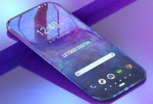 Photo of Samsung Galaxy S11 Secret Weapon